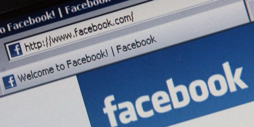 11 معلومة يجب ألا تضعها على صفحتك بموقع فيسبوك