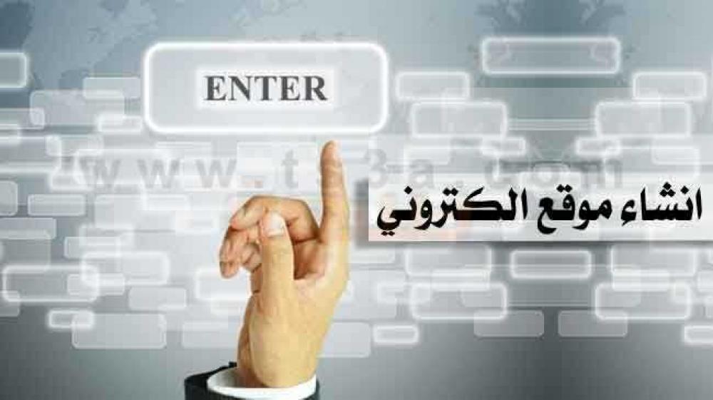 فكرة انشاء موقع الكتروني دليل معلومات والربح منه بطريقتين