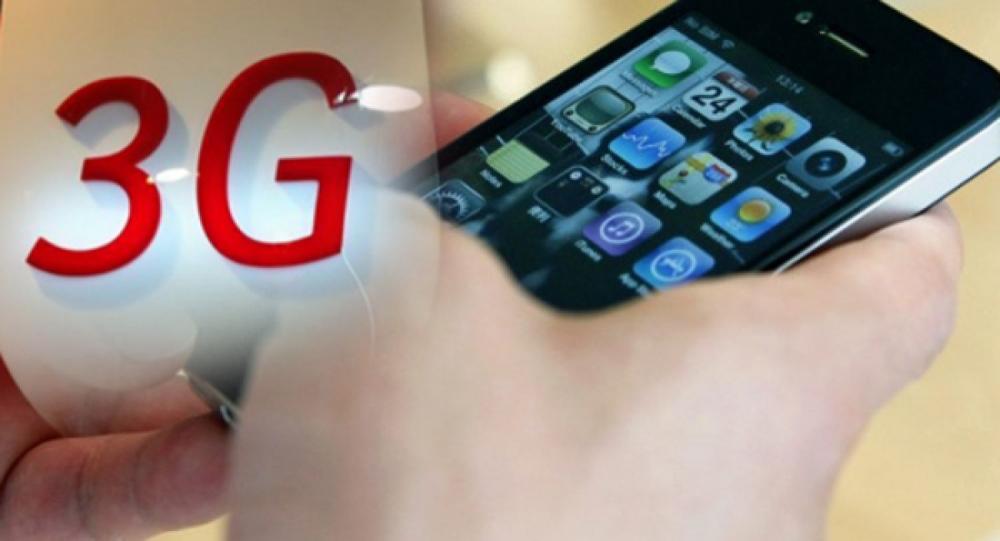 تايوان تمنع استخدام هواتف الجيل الثالث بداية من 2019