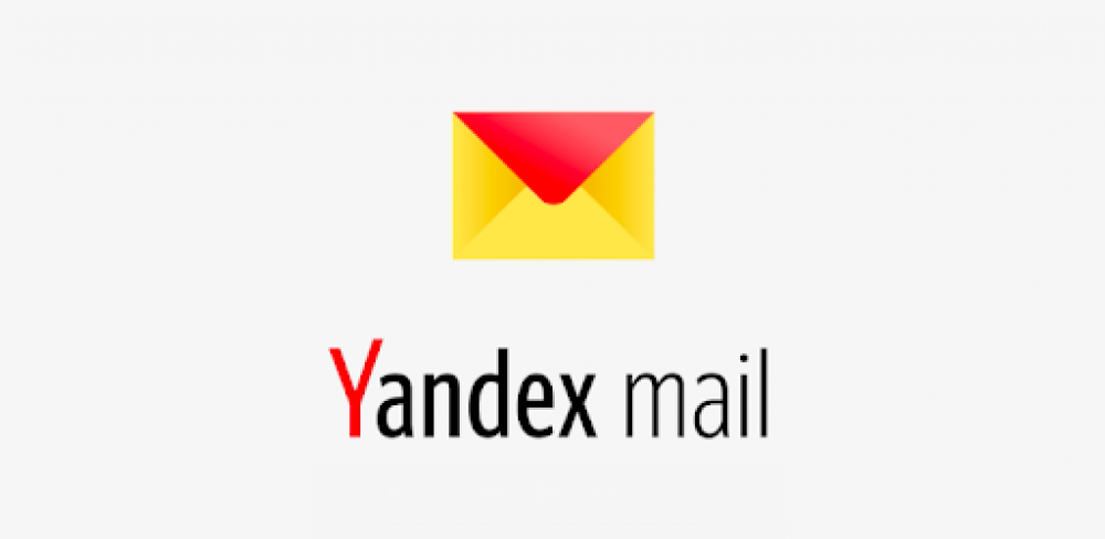 Yandex emails configuration